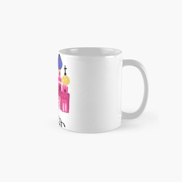 Welcome to Russia Classic Mug