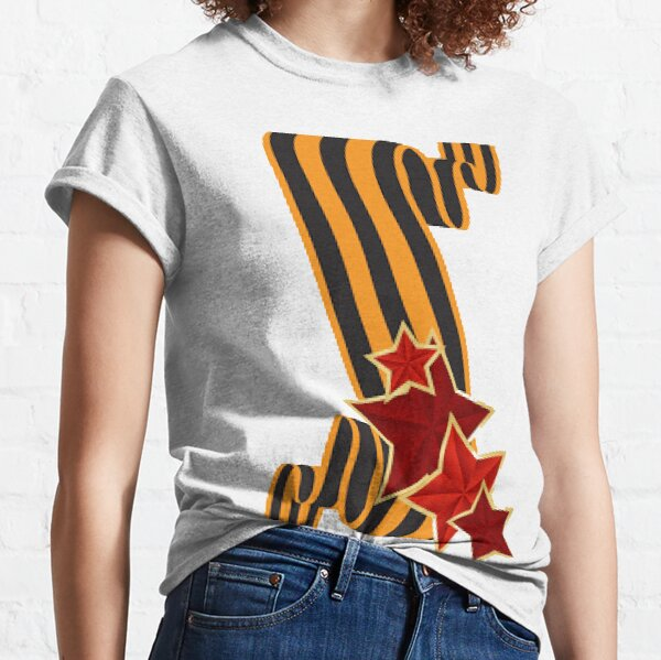 9 Мая: Victory Day is a holiday that commemorates the victory of the Soviet Union over Nazi Germany in the Great Patriotic War Classic T-Shirt