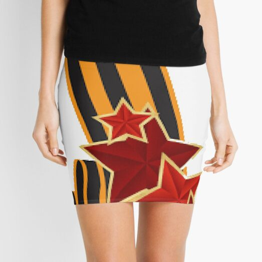 9 Мая: Victory Day is a holiday that commemorates the victory of the Soviet Union over Nazi Germany in the Great Patriotic War Mini Skirt