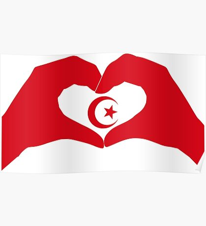 We Heart Islam Patriot Series Poster