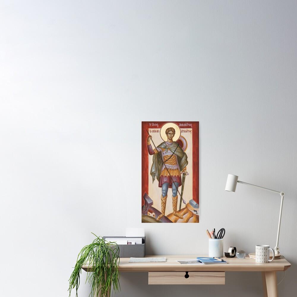 St Dimitrios Loumpardiaris Poster