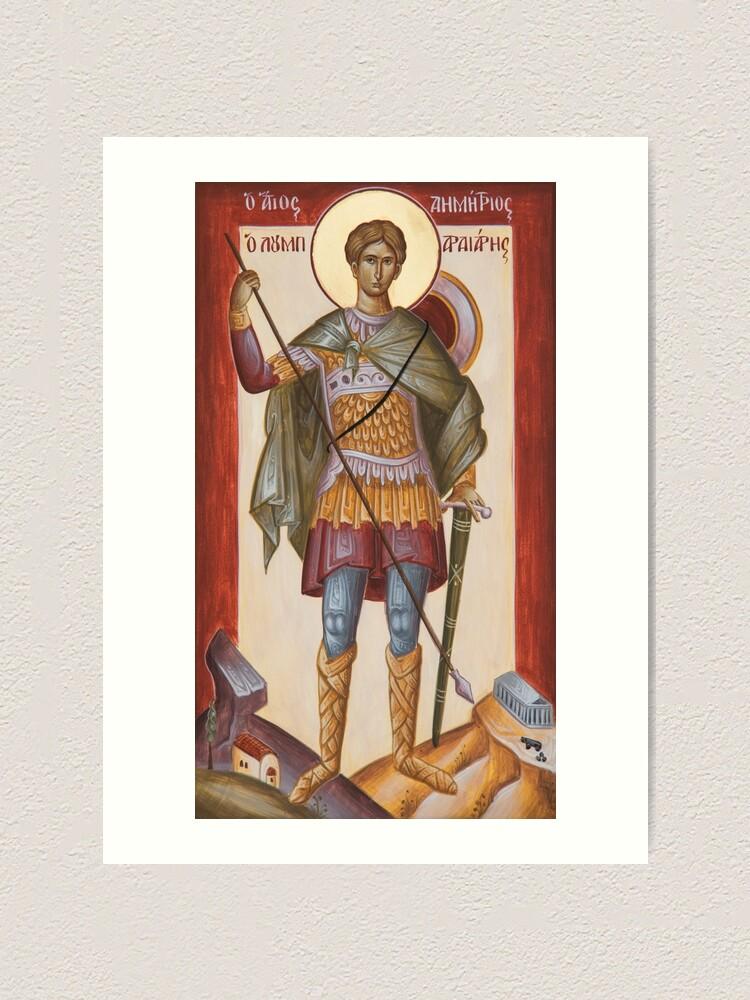 Alternate view of St Dimitrios Loumpardiaris Art Print