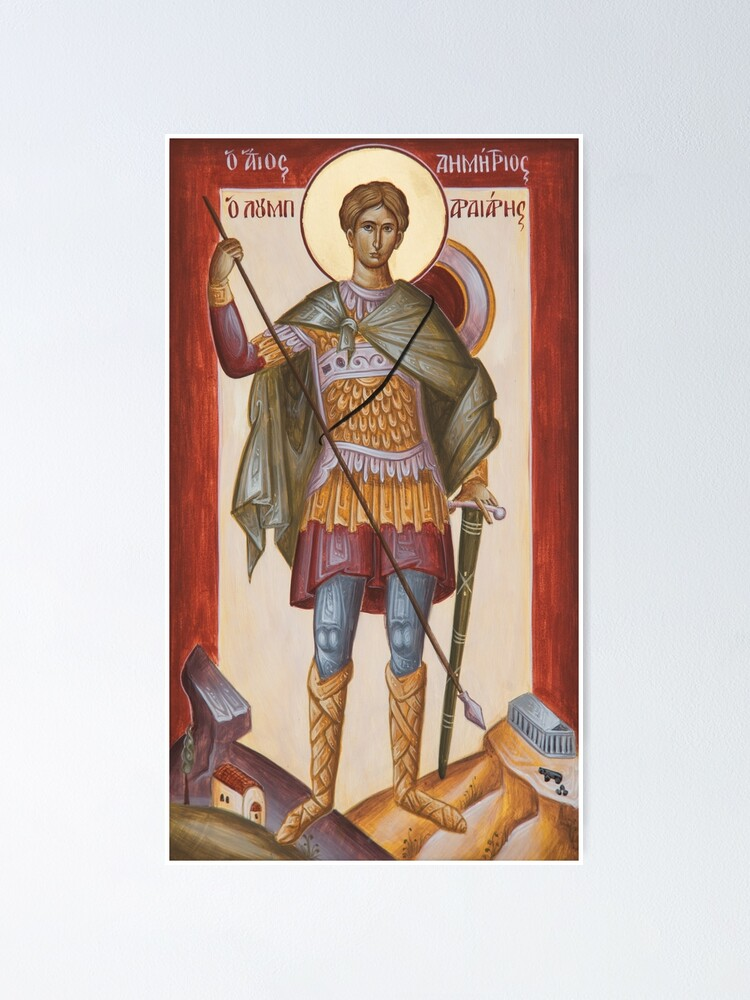 Alternate view of St Dimitrios Loumpardiaris Poster