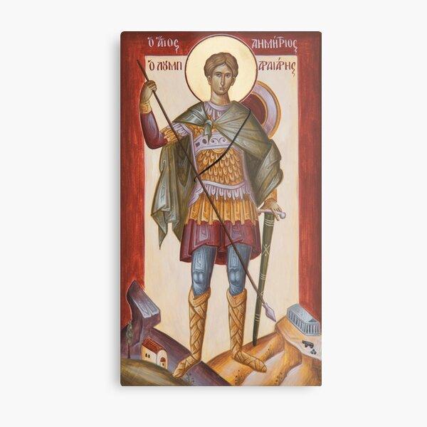 St Dimitrios Loumpardiaris Metal Print