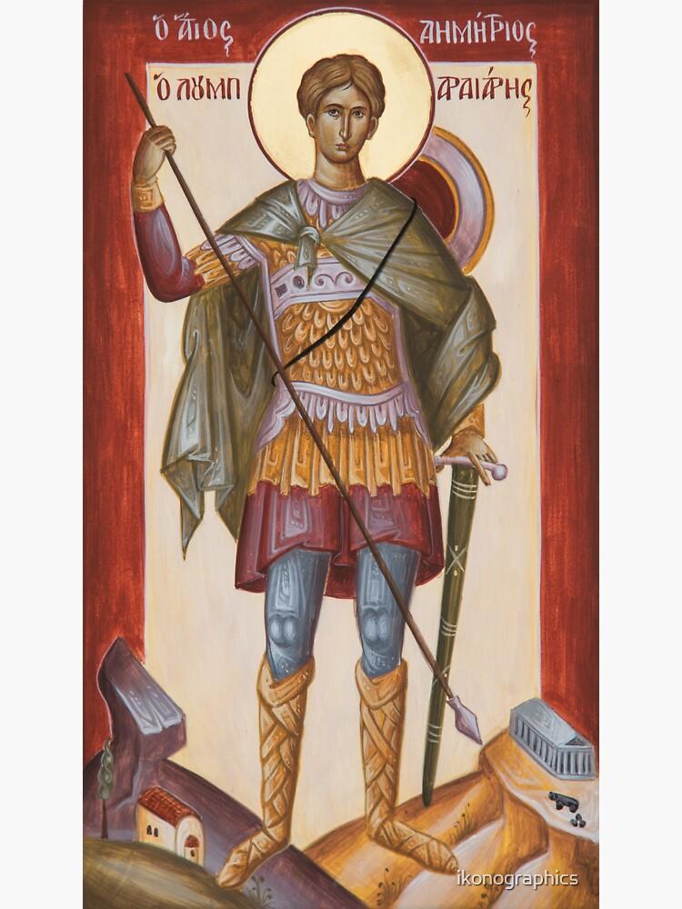 St Dimitrios Loumpardiaris by ikonographics