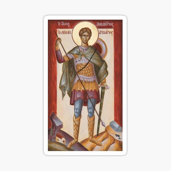 St Dimitrios Loumpardiaris Sticker