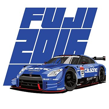 Nissan Skyline GTR R35 by 8800ag