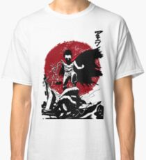 Akira Classic T-Shirt
