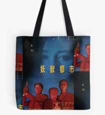 The Wicked City Tote Bag