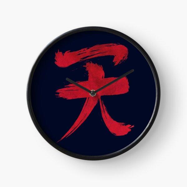 Akuma Kanji - Blood Edition Clock