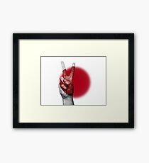 japon05 Framed Print