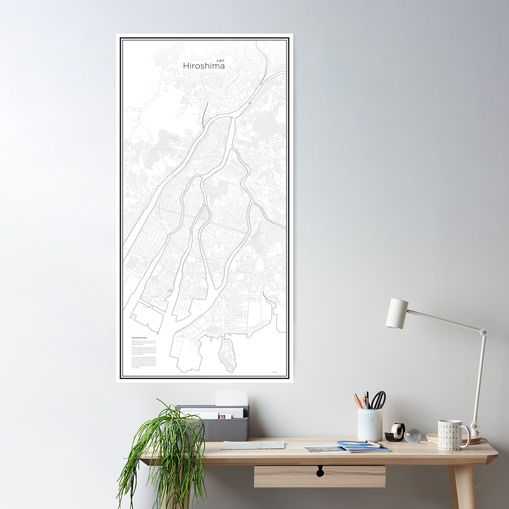 Illustrative Karte von Hiroshima (Guide) Poster