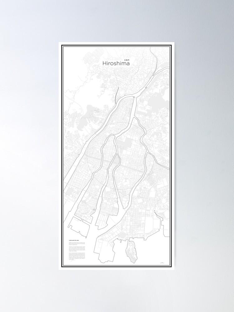 Alternative Ansicht von Illustrative Karte von Hiroshima (Guide) Poster