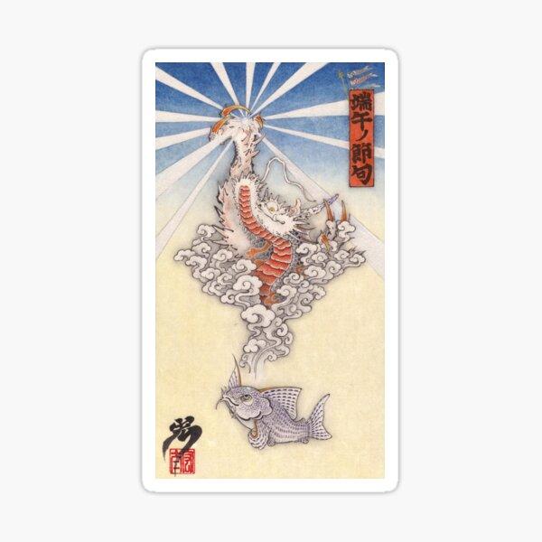 Corydoras dragon dream Sticker