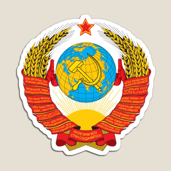 Герб СССР - The USSR coat of arms Magnet