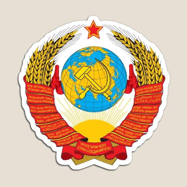 Герб СССР - The USSR coat of arms Magnet