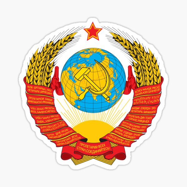 Герб СССР - The USSR coat of arms Sticker