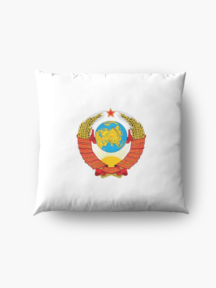 Alternate view of Герб СССР - The USSR coat of arms Floor Pillow