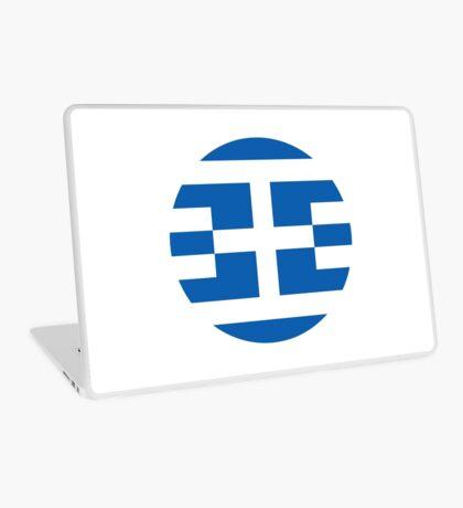Greece 1.0 Laptop Skin