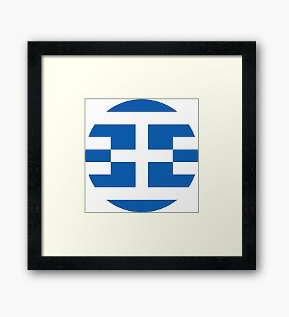 Greece 1.0 Framed Print