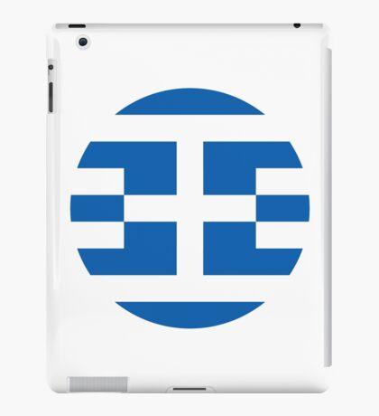 Greece 1.0 iPad Case/Skin