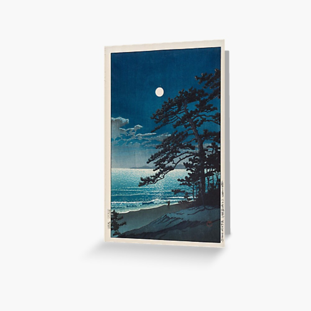 Kawase Hasui - Spring Moon at Ninomiya Beach Greeting Card