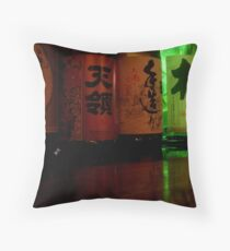 Comfort in the bottom of a sake bottle Throw Pillow
