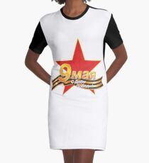 May 9 VICTORY DAY! t-shirt Graphic T-Shirt Dress