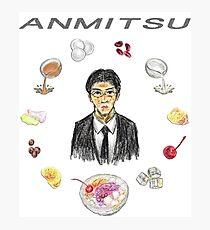 Anmitsu Photographic Print