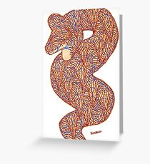 Votive snake in a Gothic Cave Greeting Card