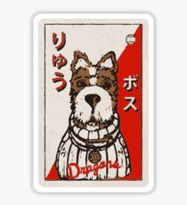 Isle of Dogs - Boss Baseball Card Sticker