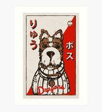 Isle of Dogs - Boss Baseball Card Art Print