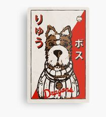 Isle of Dogs - Boss Baseball Card Metal Print