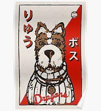 Isle of Dogs - Boss Baseball Card Poster