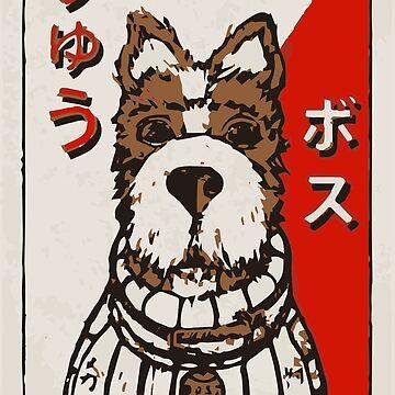 Isla de los perros - Boss Baseball Card de franciscouto