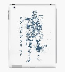 Solid Snake (Metal Gear Solid) iPad Case/Skin