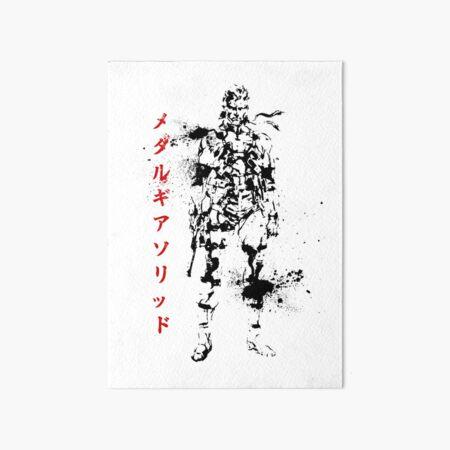 Solid Snake (Metal Gear Solid) v2 Art Board Print