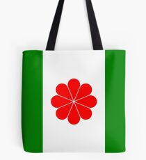 Flag of Independent Taiwan - 臺灣獨立運動 - 台灣獨立運動 - Taiwanese Independence Tote Bag