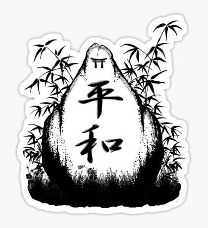 Peace Kanji Stone 1 Sticker