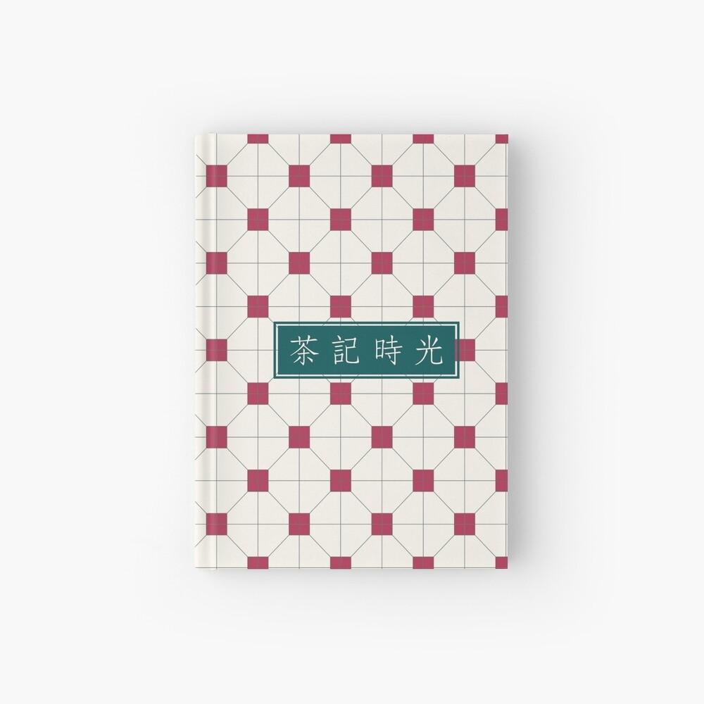 Hong Kong restaurant style - red and white VINTAGE floor tile Hardcover Journal