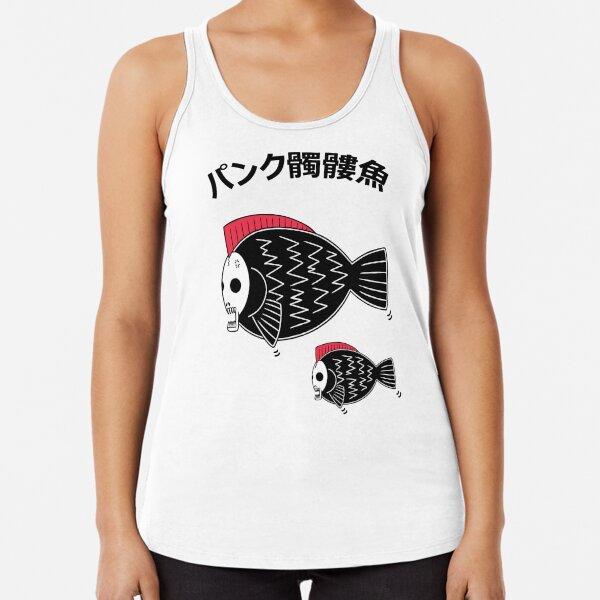 Punk Skull Fish Racerback Tank Top