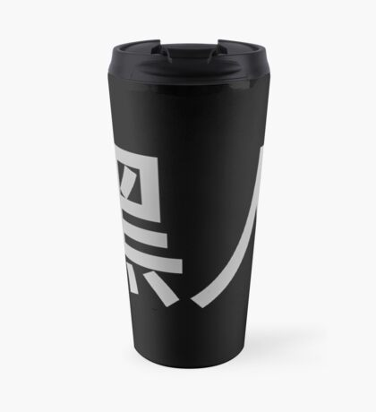 Blasian 3.0 (Chinese) Travel Mug