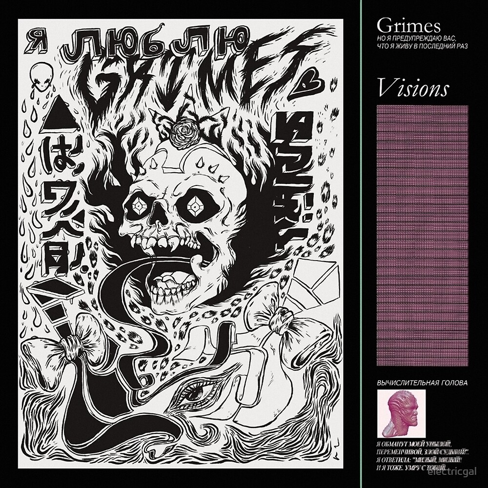Image result for visions grimes cover