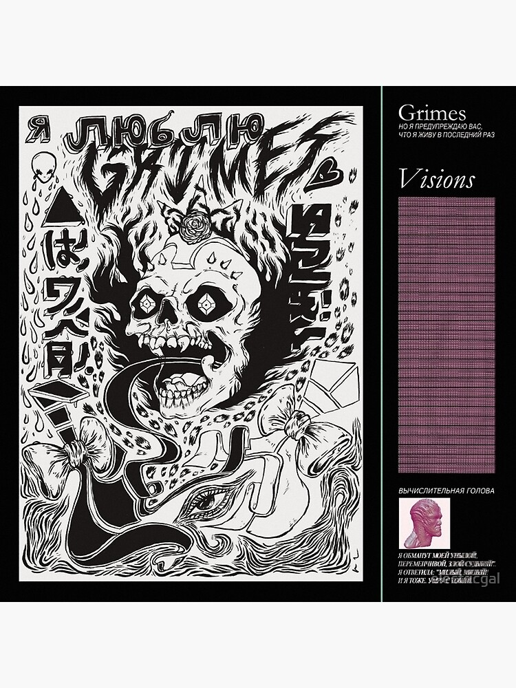 grimes - visions cover art by electricgal