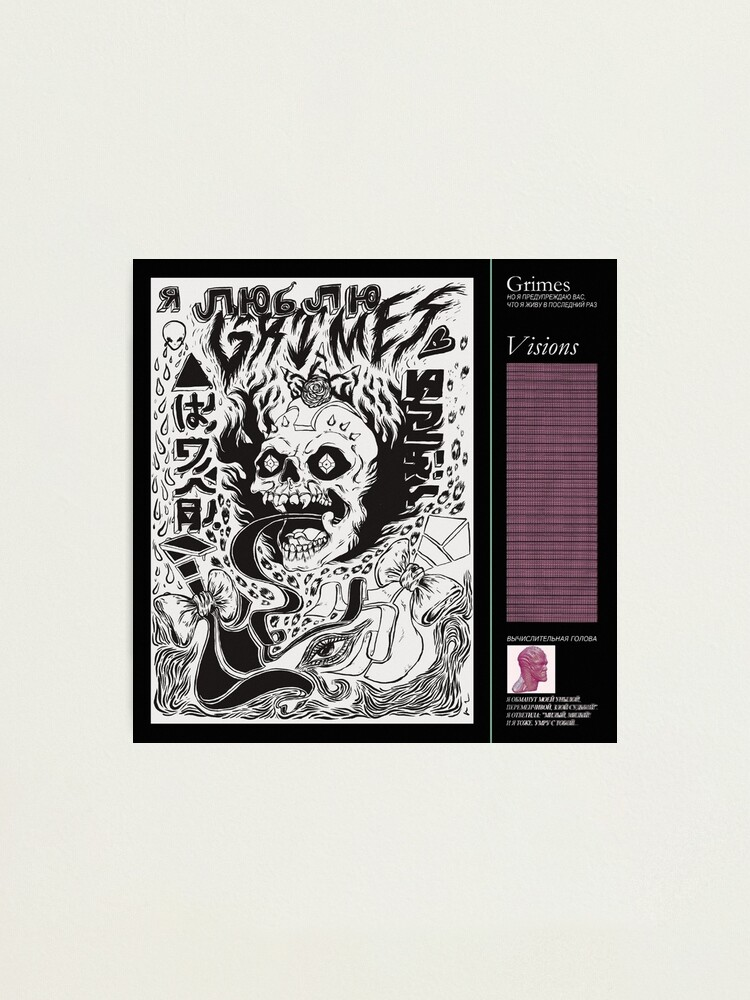 Alternate view of grimes - visions cover art Photographic Print