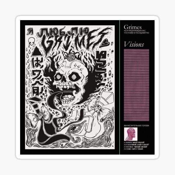 grimes - visions cover art Sticker
