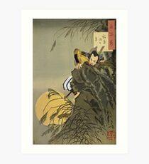 Young Climber or Moon on Itaba Mountain  Art Print