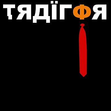 Traitor Cyrillic Trump Treason Shirt by del-vis