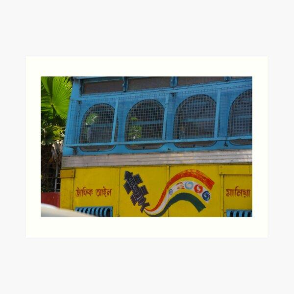 Bus Fair Art Print