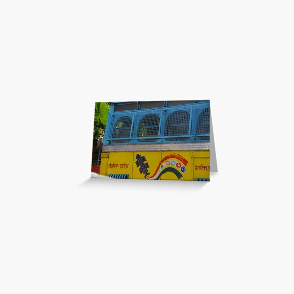 Bus Fair Greeting Card